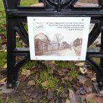 bench plaque1